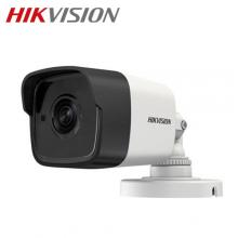 HIKVISION DS-2CE16H0T-ITF 5 MP Bullet Camera (Metal Casing)