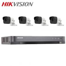 HIKVISION 4-ch 5MP Analog Bullet Package