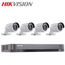 HIKVISION 4-ch Full HD 1080p 2MP Analog Bullet Package