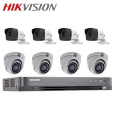 HIKVISION 8-ch Full HD 1080p 2MP Analog Bullet & Turret Package