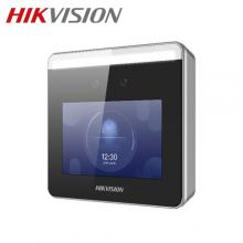 HIKVISION DS-K1T331 Face Access Standalone Access Control Package