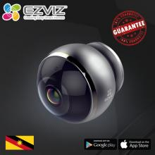 EZVIZ C6P MINI PANO 360° Quad View 3MP Wi-Fi Camera